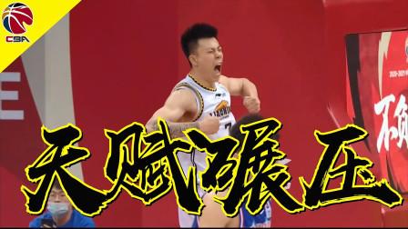 天赋碾压 CBA辽宁队超级新秀张镇麟23分7篮板
