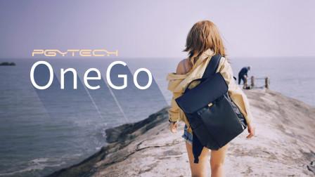 摄影潮包OneGo深度试用,入江闪闪是全球第一个拿到体验的女作者,超新鲜评测