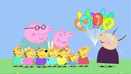 小猪佩奇:看化妆大会,宝宝们都化装成老虎,认不出谁是谁了