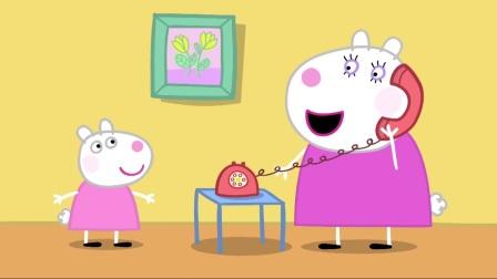 小猪佩奇:佩奇不会吹口哨,有点小郁闷,需要和苏西打电话