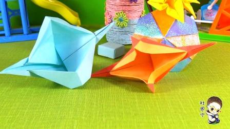 少儿折纸大全:大嘴巴折纸,很好玩哦