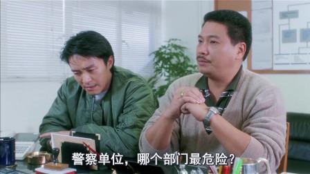 【重案组之虎-曹达华】论装逼我只服达叔!