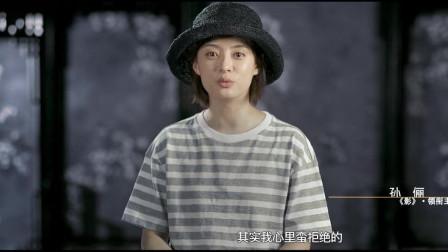 影:孙俪直言不想和邓超合作,怎料合作后彻底改变,原因看完就懂