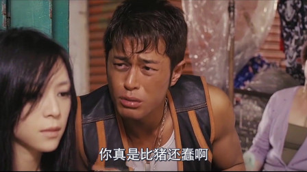 《门徒》张静初看上吴彦祖,古天乐发现后这段演技真是绝了