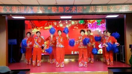 5 舞蹈《新年到》表演倪淑红 朱淑影等