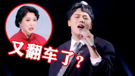 """刘维唱歌又翻车了?神曲唱出""""油腻""""味,金星:你不配c位!"""