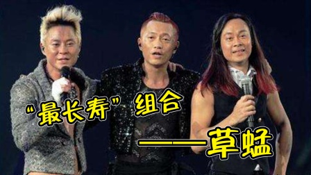 6次打败Beyond的草蜢,一首《失恋阵线联盟》,火了30年