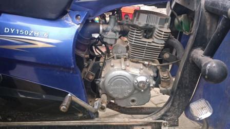这才是造成摩托车冷车不好打火的真正原因?师傅教你几分钟修好