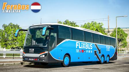 长途客车模拟 #226:三度停靠阿纳姆 飞驰于荷兰1号高速   Fernbus Simulator
