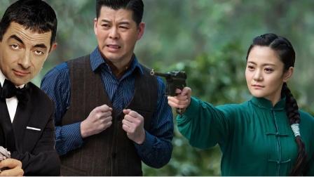 """用""""好莱坞""""的方式打开《东北风云》王小虎民国历险记"""