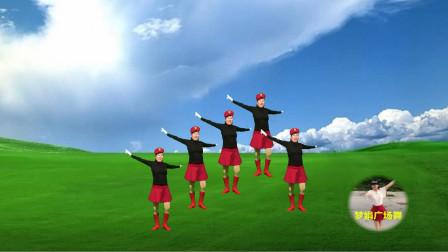 梦娟水兵舞《点歌的人》