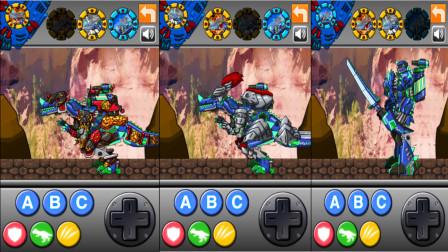组装机械 机甲暴龙 游戏解说 第12章 机甲暴龙