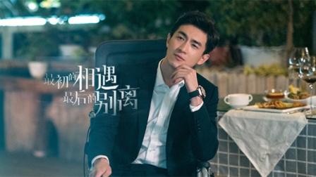 《相遇别离》严谨上演王子出逃记,林更新谈个恋爱太难了
