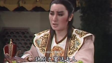 杨丽花歌仔戏高清版《英雄残梦》精选曲调(新求婚)合辑
