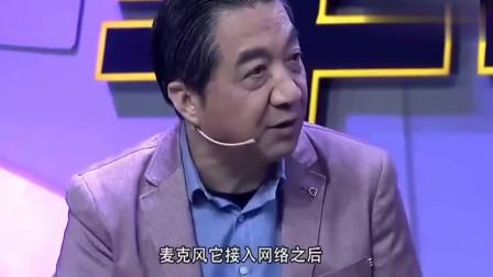 张召忠:世界黑客大会第一是中国人,手机关机都能控制你