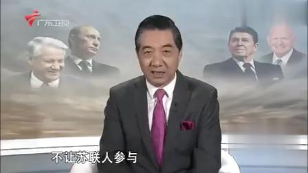 张召忠:苏从西方购买列车导弹,发现被装了窃听系统,这就尴尬了!
