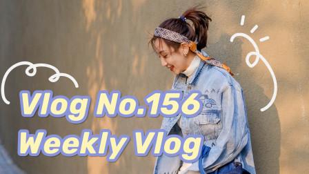【Miss沐夏】Vlog No.156 Weekly Vlog | 换新发色+第一次做热玛吉|变美的一周