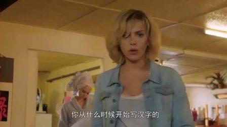 一个小时就学会了中文?闺蜜:怕不是脑子坏了吧