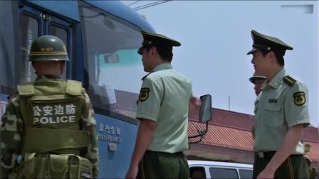 边防警察设卡检查车辆,却发现坐了一车偷渡客,他的做法太厉害了