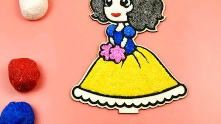 用彩色雪花泥装扮白雪公主 创意玩具