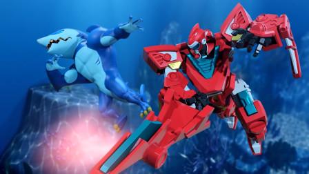 迷你特工队对战肌肉猛鲨!塞米变成海底剑客,弗特使用螺旋冲击!