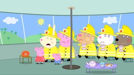 小猪佩奇:猪妈妈这身打扮,是要去消防部队,佩奇也想去了