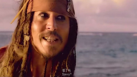 《加勒比海盗》情绪混剪,杰克船长一生放荡不羁爱自由!