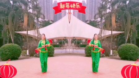 王妹儿广场舞(417号)双连响《新编龙船调》喜迎元旦!