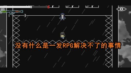【大雄的恶灵附身 攻略】【djjdjjm】没有什么是一发RPG解决不了的事情。