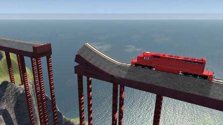 火车经过断裂的高空大桥!火车能顺利通过,还是粉身碎骨?