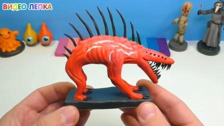 手办:用橡皮泥手工制作一个类似哥斯拉的怪物,你认识这是啥吗?