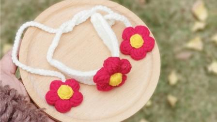 【芸妈手作A184】送你一朵小红花电影同款手工毛线编织手环新手视频教程