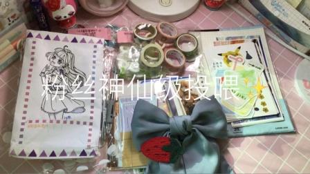 @九妄 自制食玩包 来自粉丝敏崽的神仙投喂!是mp上的小可爱噢(偶像活动 马克笔手绘)