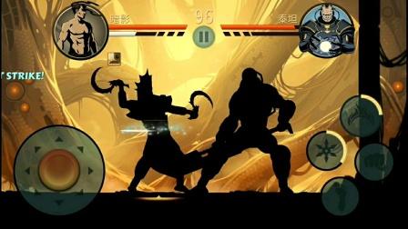 暗影格斗:两把镰刀,居然能挫败巨人!