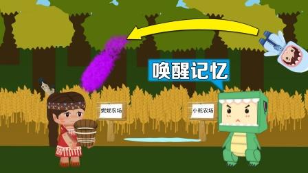 小乾动画:小乾当朋友没话说,为了唤醒妮妮的记忆,他抛弃了表弟