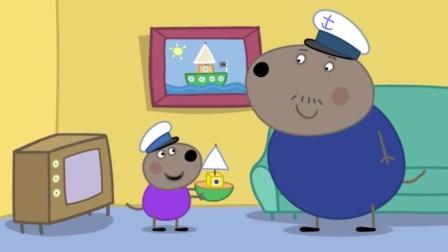 小猪佩奇:孩子们最崇拜海盗了,自己装成船长,在屋里玩