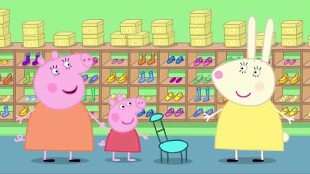 小猪佩奇:佩奇刚买的新鞋子,她非常喜欢,连洗澡时都穿着