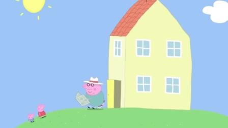 小猪佩奇:苏西拿瓶子耍杂技,结果一个没接住,这就尴尬了