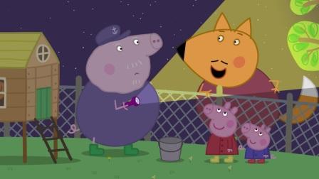 小猪佩奇:天黑了,猪爷爷要把小鸡们赶进笼子里,大家快进去