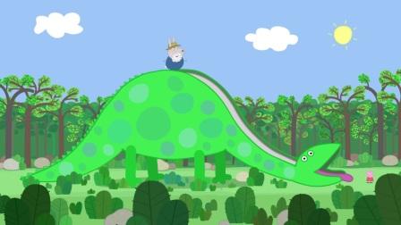 小猪佩奇:兔爷爷这里真丰富,有这么多恐龙,还会唱歌呢