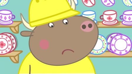 小猪佩奇:公牛先生来到瓷器店,兔小姐很害怕,瓷器们叮当乱响