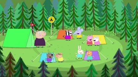 小猪佩奇:孩子们出来游玩,一人搭个小帐篷,五颜六色真好看