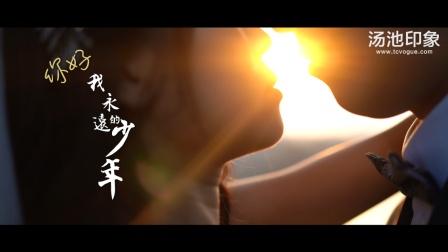 汤池印象 TC STUDIO 2020_12_19@南京景枫万豪酒店 现场剪辑