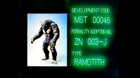 强殖装甲1989 ova 玩具介绍 拉莫奇斯 凯普II号