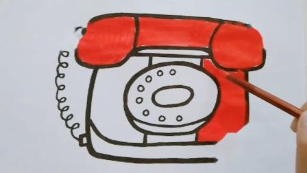 教你画红色电话机