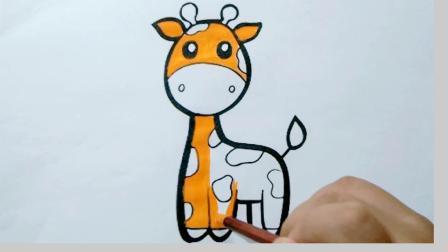 画一只可爱的长颈鹿