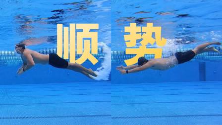 怎样轻松又省力的游蝶泳?【梦觉教游泳】