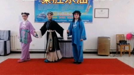 戈壁母亲秦腔艺术团