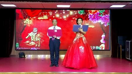 14 诗朗诵《我是中国人》朗诵赵文翠,王永清