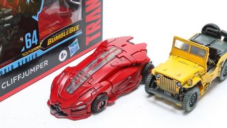 变形金刚电影大黄蜂工作室系列 SS-64 重涂悬崖跳网络汽车车辆机器人玩具